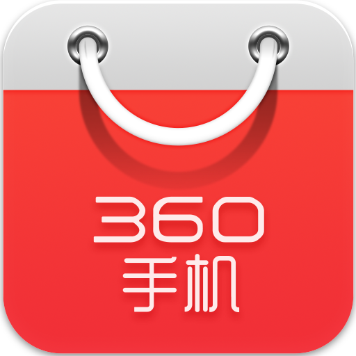 360手机商城