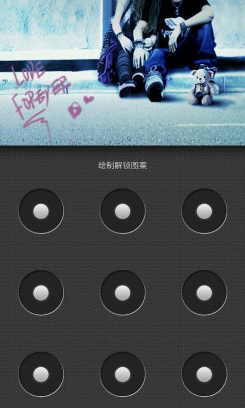 love主题动态壁纸锁屏截图4
