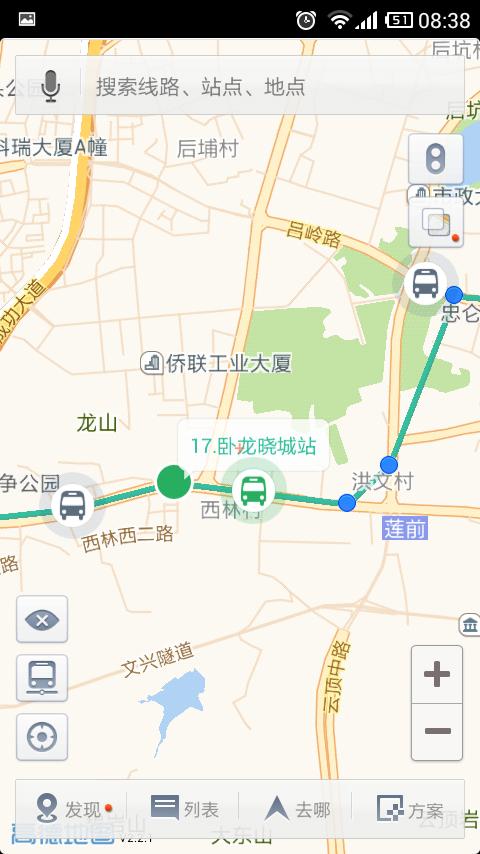 无线城市掌上公交截图3
