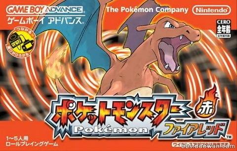 火红叶绿版是第一款重制主系列游戏.