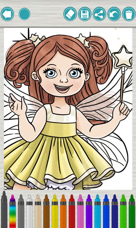 儿童画画涂色:童话公主