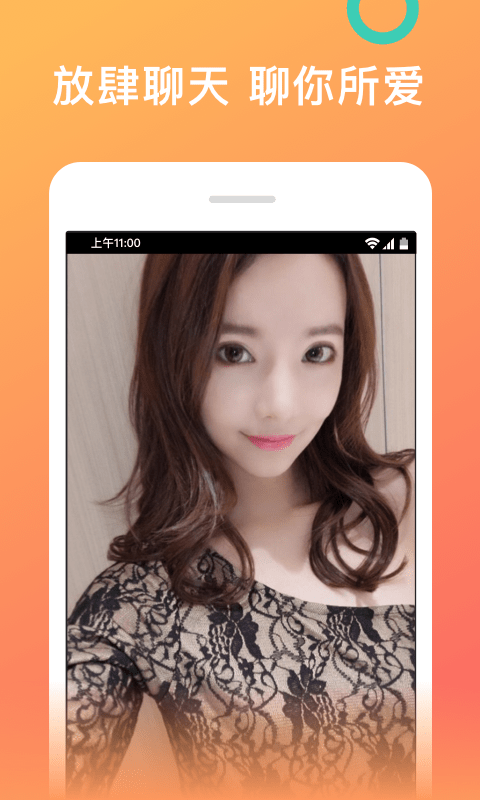 快猫直播手机版下载|v1.2.37官方安卓2020版