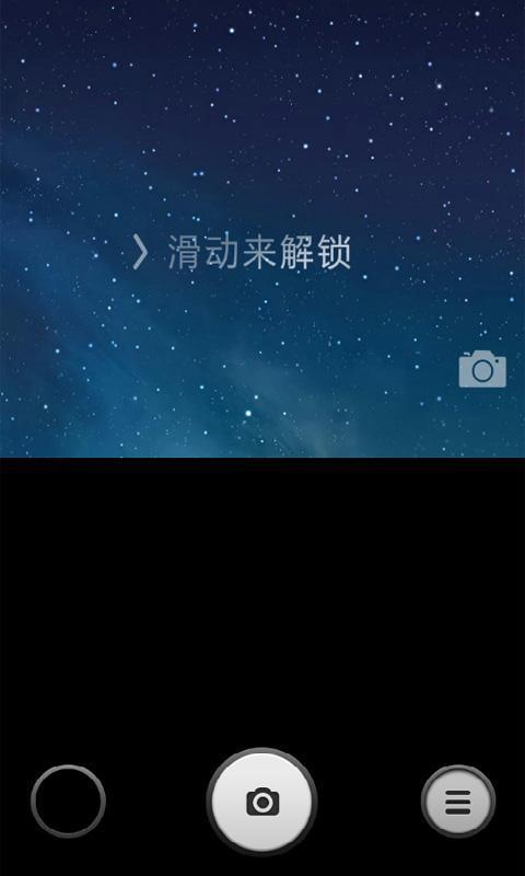 ios7 iphone5苹果锁屏_360手机助手图片