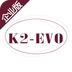 K2-EVO企业版