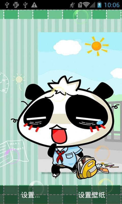 无知熊猫动态壁纸_360手机助手