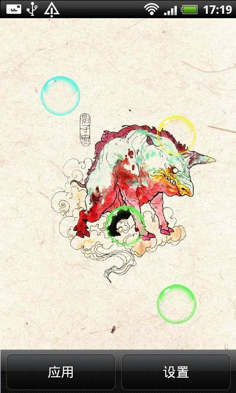 中国风百鬼可爱动态壁纸(来自:)
