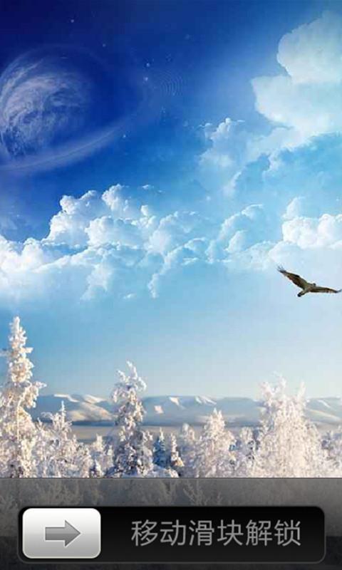 碧海蓝天风景锁屏