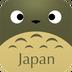 日本动漫大赏