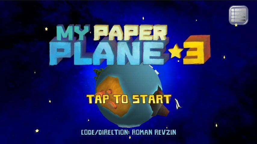 我的纸飞机3_360手机助手