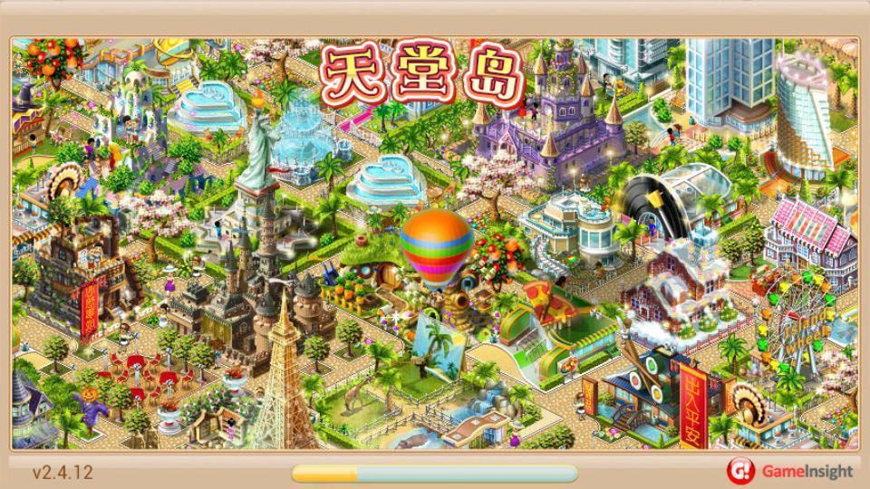 天堂岛官网免费下载_天堂岛攻略,360手机游戏