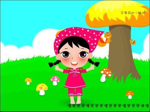 简笔画采蘑菇的小姑娘