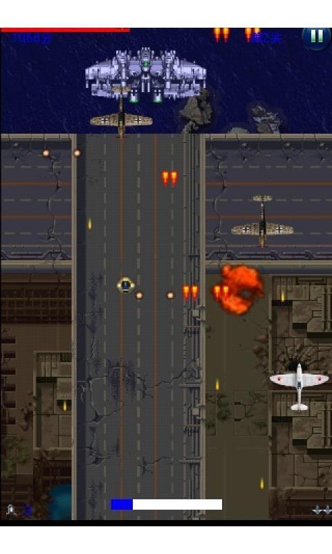 背景取材于二战欧洲空战,所有的飞机都是二战当热的飞机,游戏我方飞