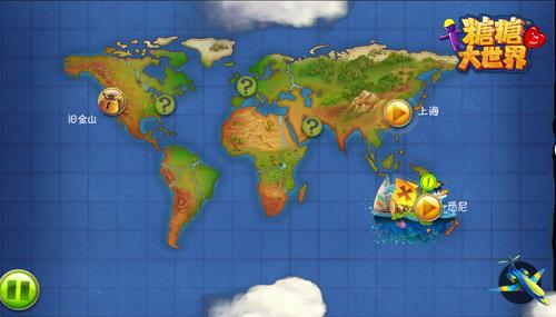 地图 游戏截图 500_285