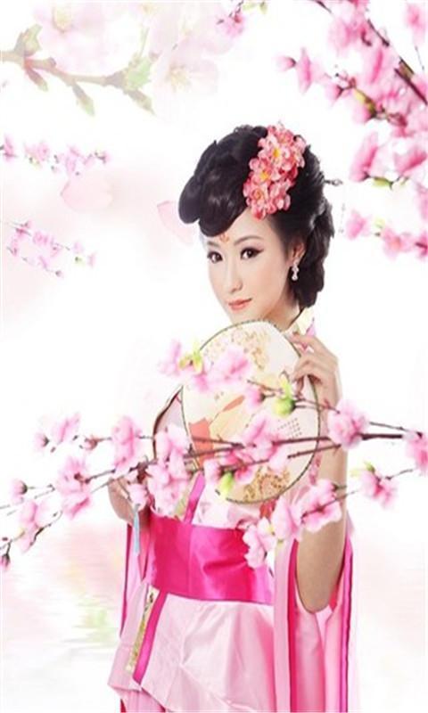 桃花古装美女高清动态壁纸app1