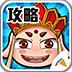 我去西游 魔方游戏助手 1.0安卓游戏下载