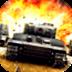 坦克大战3D 1.0.2安卓游戏下载