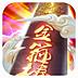 金箍棒legend 1.0.12安卓游戏下载