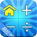房贷计算器2013
