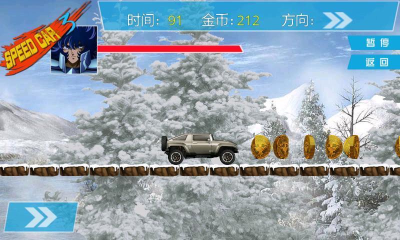 极品闯关赛车speedcar3截图3