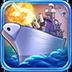 海军崛起 1.11安卓游戏下载
