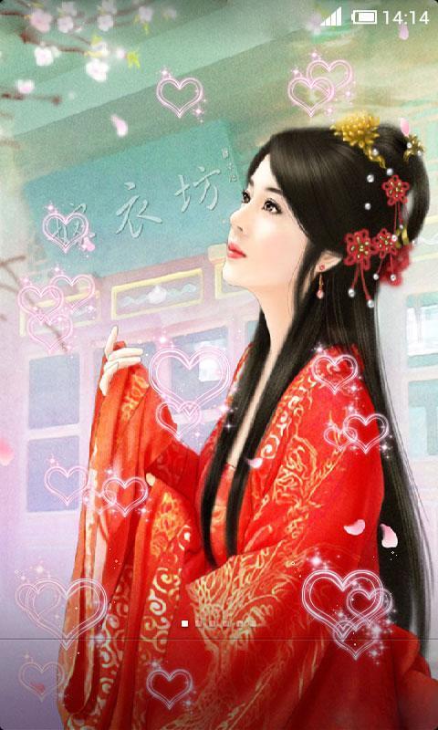 唯美中国古风美女插画唯美手绘古装美女插画; 插画 古装 插画手绘 彼
