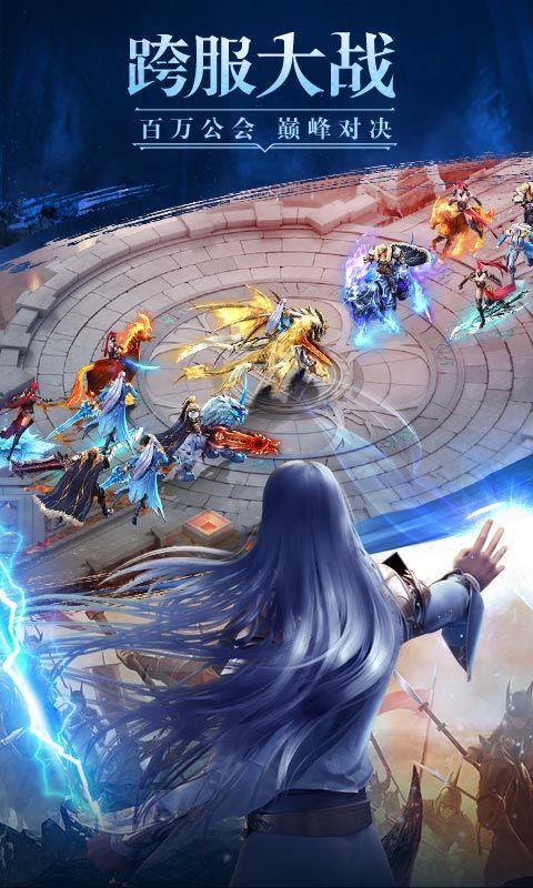 幻城-新萌宠安卓版高清截图