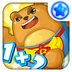 数学王国大冒险(超人熊与星天乐园)
