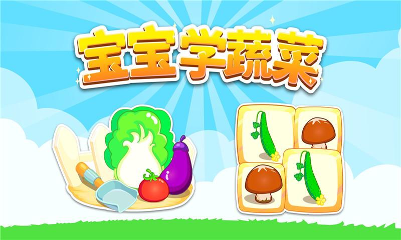 幼儿太空泥蔬菜步骤图片