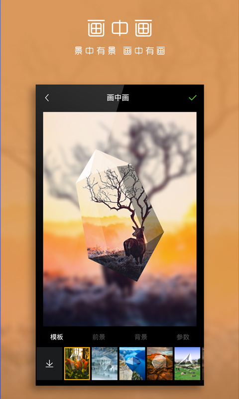 下载理_理理相册app下载_理理相册官方版安卓版ios版下载_网