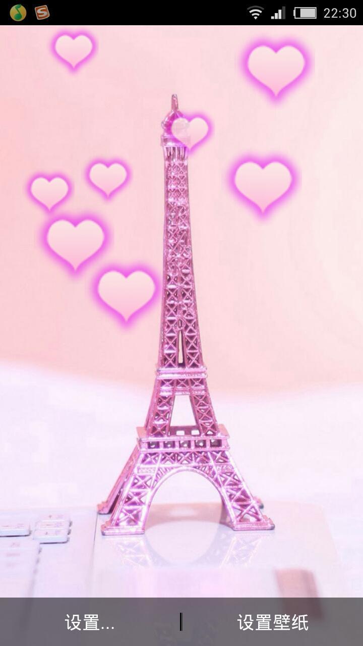 壁纸主题 唯美巴黎铁塔温馨动态壁纸下载
