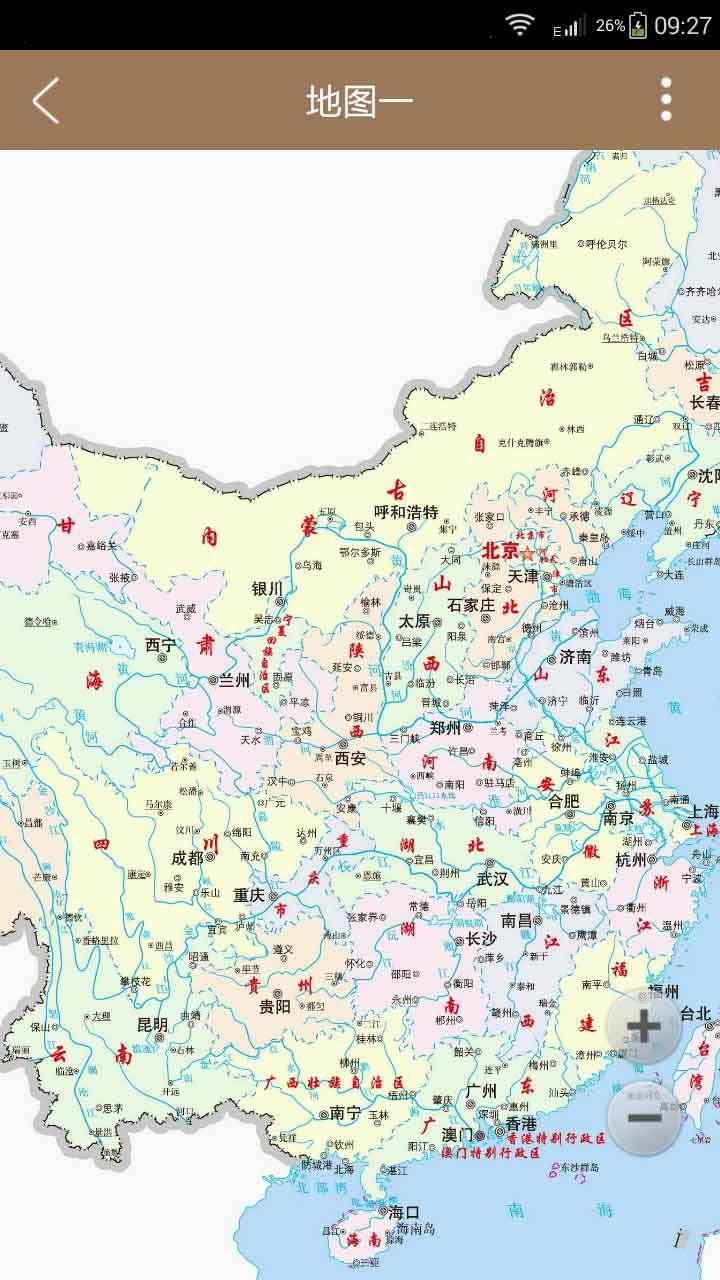 地图旅游 中国地图大全  中国地图清晰版,方便您随时查询中国各城市