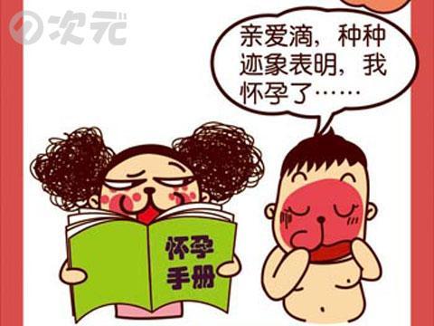 温字卡通图片