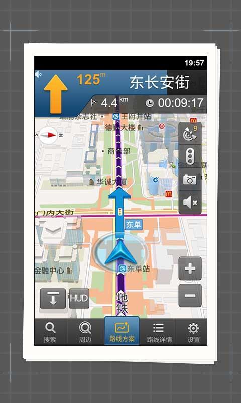手机地图导航截图