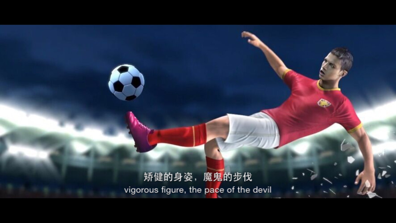 《足球大师》大电影震撼上映!_资讯_360手游