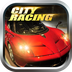 城市飞车-年度竞标赛安卓版