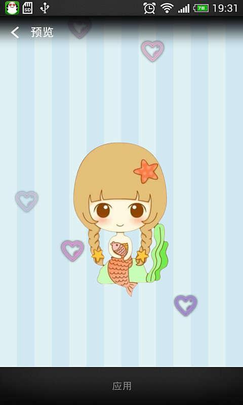 可爱小女孩主题动态壁纸app1.1_android手机版下载_宝